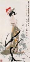 薛林兴  贵妃出浴图 - 薛林兴 - 当代中国书画 - 2007季春第57期拍卖会 -收藏网