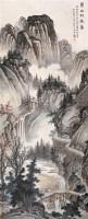 蜀山行旅图 立轴 设色纸本 - 马骀 - 中国书画(一) - 2006年秋季艺术品拍卖会 -收藏网