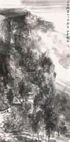 白云绕碧山 镜片 纸本 - 127633 - 中国书画(二) - 2011年春季拍卖会 -收藏网