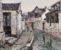 张华清 水乡 布面油画 - 张华清 - 中国油画 - 2006秋季艺术品拍卖会 -收藏网