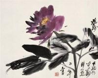 张大壮 1972年作 花卉 镜心 设色纸本 - 123440 - 中国书画(二) - 2006秋季艺术品拍卖会 -收藏网