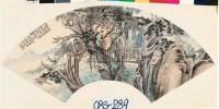 深林高隐 扇面镜心 设色纸本 - 李上达 - 中国书画(一) - 2008年春季拍卖会 -收藏网