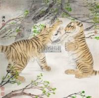 虎虎生威 镜片 设色纸本 - 147367 - 书画 - 2011年拍卖会 -收藏网