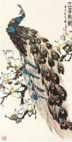 王者风范 立轴 设色纸本 - 149009 - 风雅颂·中国书画 - 首届当代艺术品拍卖会 -收藏网