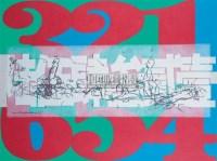 一二三四五六 布面 油画 - 魏光庆 - 油画专场 - 2008春季艺术品拍卖会 -收藏网