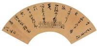 张瑞图 草书五言诗 扇面 - 929 - 中国古代书画 - 2006秋季拍卖会 -收藏网
