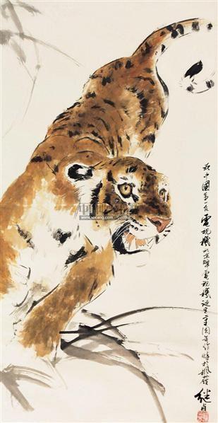 虎 立轴 - 116765 - 中国书画 - 2011年春季艺术品拍卖会 -收藏网