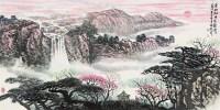 张培武 红日东山 - 张培武 - 综合拍卖会 - 2007迎春艺术品拍卖会 -收藏网