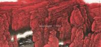 天山红 镜心 设色纸本 - 117804 - 关东名家书画专场(三) - 2011秋季艺术品拍卖会 -收藏网