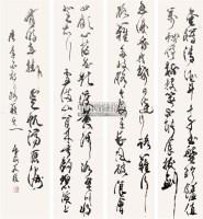 书法 四屏 - 茹桂 - 中国书画 - 2011年首屇艺术品拍卖会 -收藏网