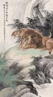 朱文侯 双狮图 立轴 设色纸本 - 134027 - 中国书画 - 2006年秋季拍卖会 -收藏网