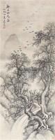 松树 立轴 纸本 - 高翔 - 中国书画 - 2011年春季拍卖会 -收藏网