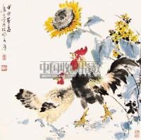 大吉图 镜心 纸本 - 38099 - 中国当代名家书画专场 - 2011年春季艺术品拍卖会 -收藏网