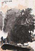 双栖 立轴 设色纸本 -  - 近现代书画 - 2007秋季中国书画名家精品拍卖会 -中国收藏网
