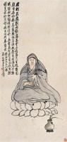 刘母王太夫人像 - 4983 - 中国书画 - 2006广州冬季拍卖会 -收藏网
