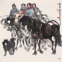 牧马人家 镜心 设色纸本 - 4459 - 中国当代书画 - 2009春季拍卖会 -收藏网