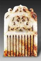 白玉雕凤纹梳 -  - 玉器 陶瓷 - 十周年庆典拍卖会 -中国收藏网