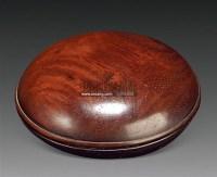 黄花梨素印盒 -  - 中国古典家具及古董珍玩 - 2011年春季艺术品拍卖会 -中国收藏网