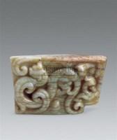 旧玉雕螭龙纹剑饰 -  - 瓷杂专场 - 第9期中国艺术品拍卖会 -中国收藏网
