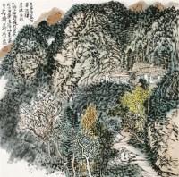 山水 镜片 设色纸本 - 刘彦水 - 当代中国书画专场 - 2011首届中国书画拍卖会 -收藏网