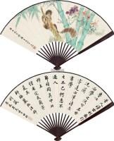 春箨松鼠 成扇 设色纸本 -  - 《禾风曳竹》名家成扇专场 - 2011年首届艺术品拍卖会 -收藏网