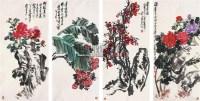 花卉 四屏 设色纸本 - 曹用平 - 明清及现当代中国书画 - 2009春季艺术品拍卖会 -收藏网