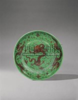 A FINELY ENAMELLED AND RARE GREEN-GROUND AUBERGINE 'DRAGON' DISH -  - 中国陶瓷工艺品 - 2007年秋季拍卖会 -收藏网
