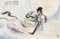 吴青霞(1910~2008)嫦娥奔月图 -  - 中国书画近现代名家作品专场(二) - 西泠印社2009五周年庆典拍卖会 -中国收藏网