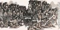 山水 镜心 设色纸本 - 119279 - 私人收藏书画专场(一) - 2011秋季艺术品拍卖会 -收藏网