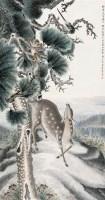 张大壮(1903-1980)福禄寿喜 - 123440 - 中国书画(一) - 2007秋季艺术品拍卖会 -收藏网