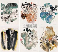 抽象 (六开) 纸本 版画 - 朱德群 - 油画、雕塑、版画暨广东油画、水彩 - 2006冬季拍卖会 -收藏网