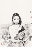 藏族女孩 镜心 卡纸 - 艾轩 - 民间收藏书画拍卖会 - 民间收藏书画拍卖会 -收藏网