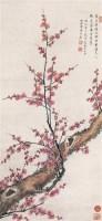 谈月色 红梅 立轴 设色纸本 - 152799 - 中国书画 - 2006年秋季拍卖会 -收藏网