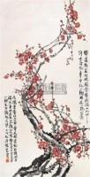 梅花 立轴 设色纸本 - 132081 - 书画、油画及瓷杂 - 2006年秋季艺术品拍卖会 -中国收藏网