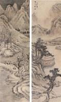 山水人物 二屏 - 方大猷 - 中国书画 - 第68期中国书画拍卖会 -收藏网