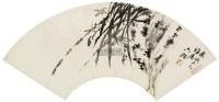 兰花 镜片 扇面 水墨纸本 -  - 中国名家书画 - 2011秋季中国名家书画拍卖会 -收藏网