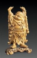 黄杨木弥勒佛 -  - 古董名表专场 - 2011年春季艺术品拍卖会 -收藏网