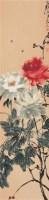 齐良已   牡丹 - 齐良已 - 中国书画 - 2007春季中国书画名家精品拍卖会 -收藏网