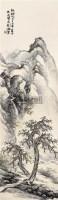 山水图 立轴 绢本 - 116759 - 中国书画 - 2011年秋季中国书画拍卖会 -中国收藏网