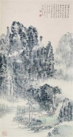 吴蓬 山水 - 吴蓬 - 中国书画 - 浙江方圆2010秋季书画拍卖会 -收藏网