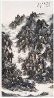 太白云山图 立轴 设色纸本 - 陈国勇 - 中国当代书画 - 2007春季大型拍卖会 -收藏网