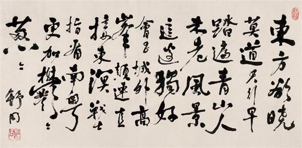 舒同(1905-1998)行书毛主席词 - 4645 - 中国书画(二) - 2007秋季艺术品拍卖会 -收藏网