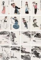 人物山水册 册页 (十六开) 设色纸本 - 叶浅予 - 中国书画(一) - 2006秋季大型艺术品拍卖会 -收藏网