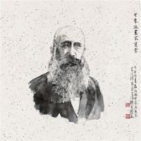 印象派画家莫奈 镜框 设色纸本 - 129875 - 名家作品(一) - 第16届广州国际艺术博览会名家作品拍卖会 -中国收藏网