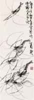 虾 镜心 水墨纸本 - 17529 - 中国书画 - 第55期中国艺术精品拍卖会 -收藏网