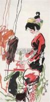 人物 立轴 设色纸本 - 123517 - 书画、油画及瓷杂 - 2006年秋季艺术品拍卖会 -收藏网