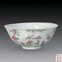 清宣统 粉彩花卉碗 -  - 瓷器古董珍品 - 2006首届慈善拍卖会 -收藏网