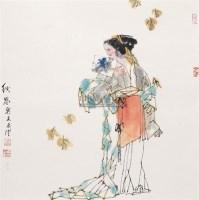 人物 立轴 设色纸本 - 马西光 - 中国书画 - 2005首届书画拍卖会 -收藏网