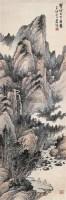 山水 - 118975 - 中国书画 - 2006广州冬季拍卖会 -收藏网