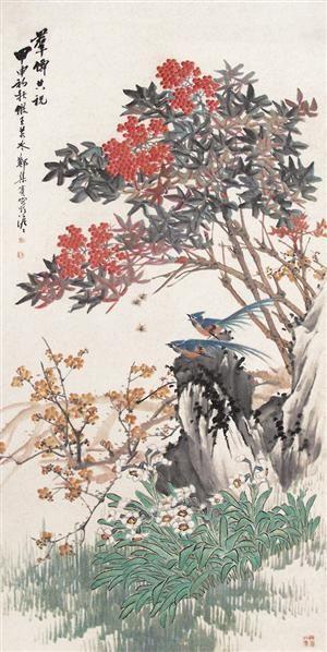 花鸟 立轴 设色纸本 - 118966 - 书画杂件 - 2007迎春文物艺术品拍卖会 -收藏网